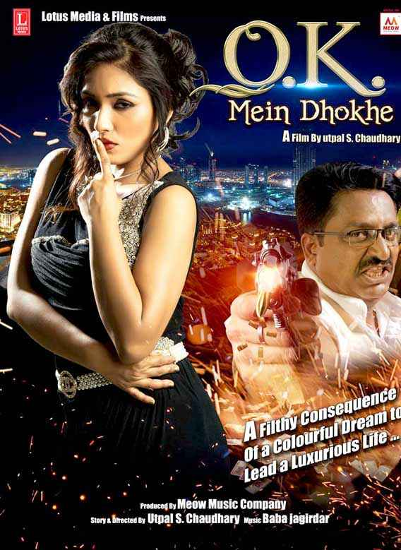 Ok Mein Dhokhe Image Poster