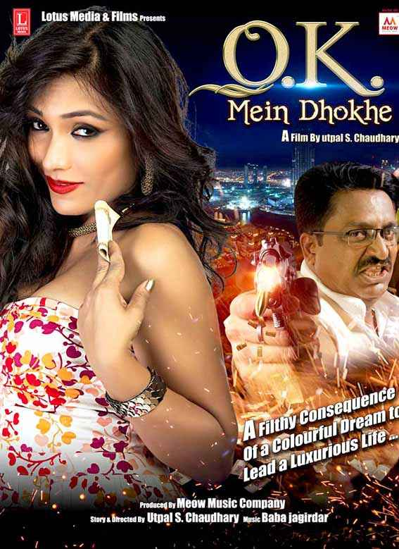 Ok Mein Dhokhe Wallpaper Poster