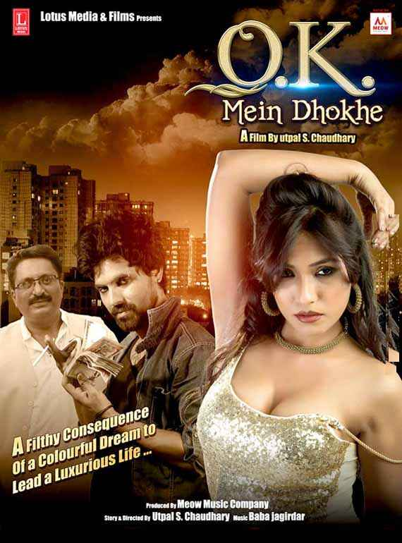 Ok Mein Dhokhe Zoya Rathore Hot Boobs Poster