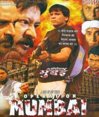 Operation Mumbai  Poster