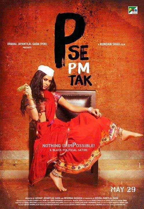 P Se PM Tak Meenakshi Dixit Poster