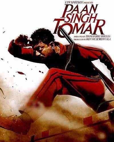Paan Singh Tomar image Poster
