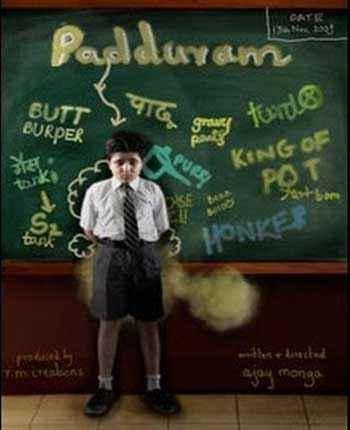 Padduram Poster