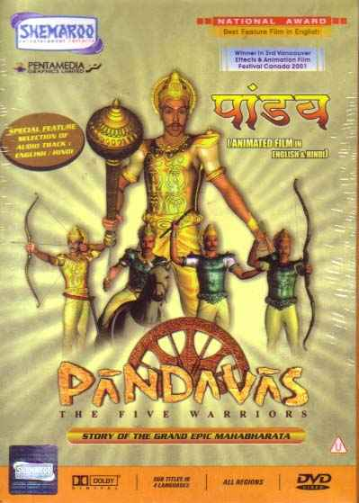 Pandavas - The Five Warriors  Poster