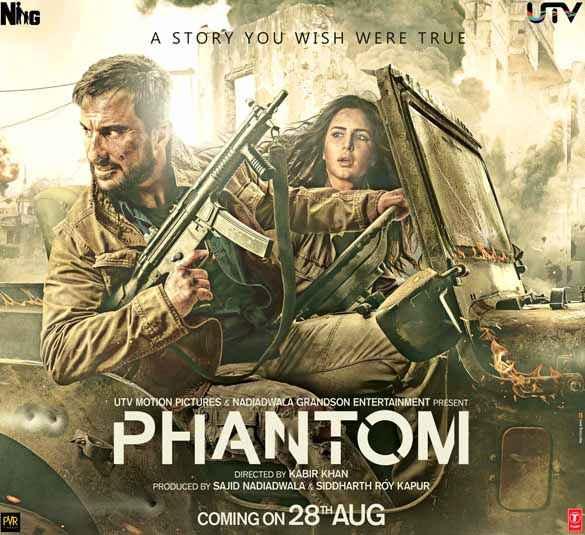 Phantom Image Poster