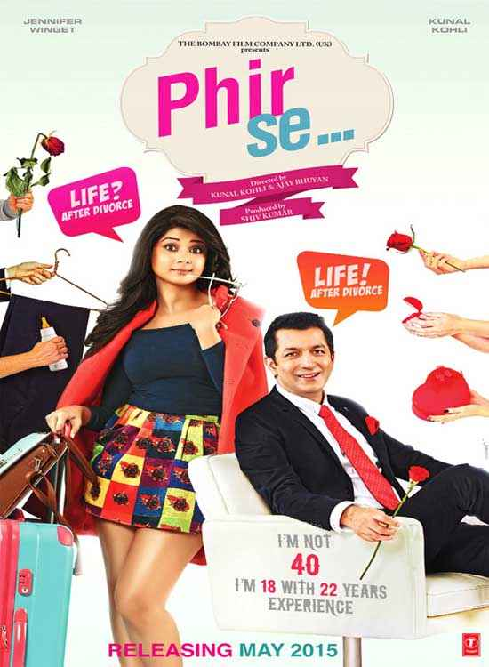 Phir Se First Look Poster