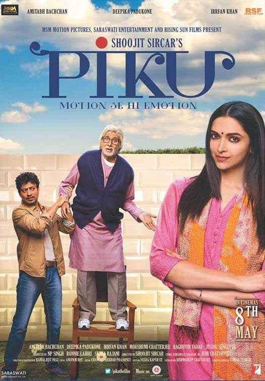Piku First Look Poster