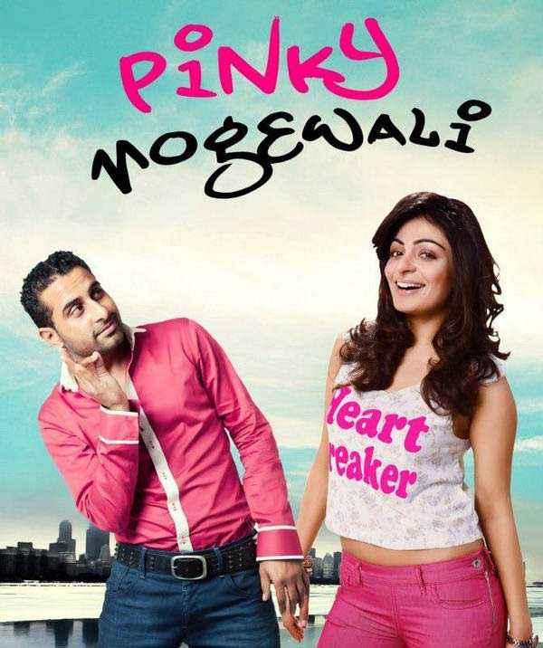 Pinky Moge Wali Gavie Chahal Neeru Bajwa Poster