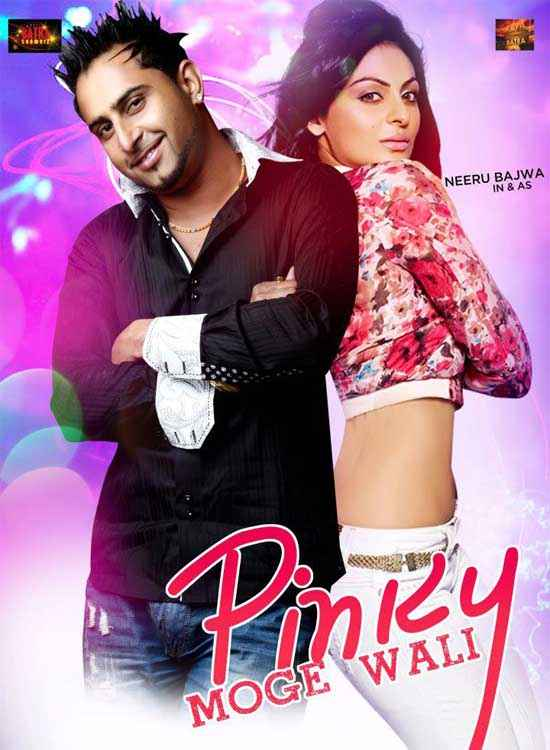 Pinky Moge Wali Hot Poster