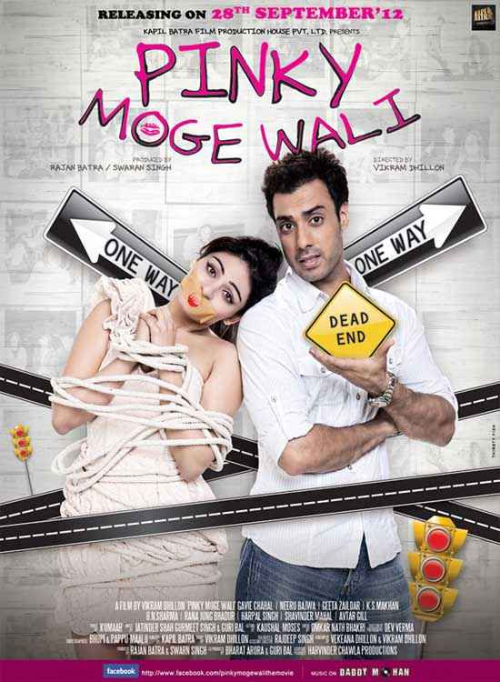 Pinky Moge Wali Image Poster