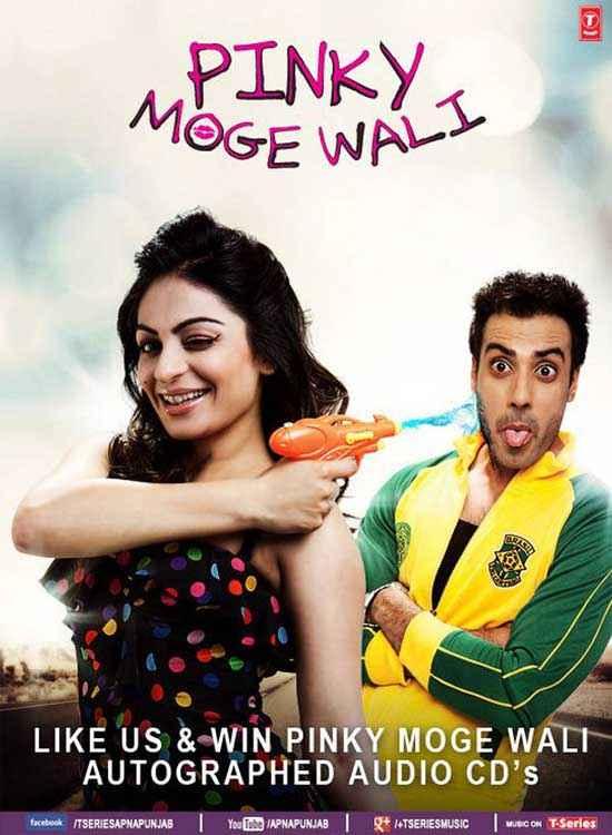 Pinky Moge Wali Neeru Bajwa Gavie Chahal Poster