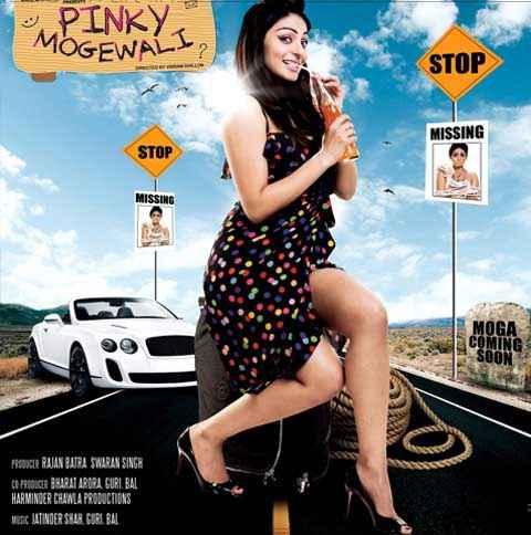 Pinky Moge Wali Neeru Bajwa Poster