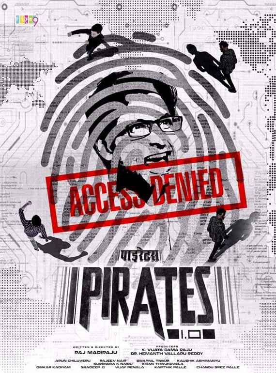Pirates 1.0 Poster