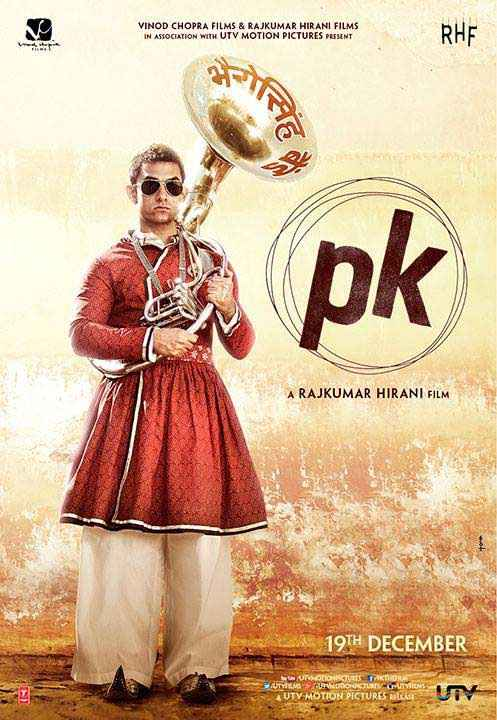 PK (PeeKay) First Look Poster