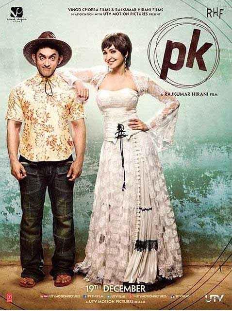 PK (PeeKay) Image Poster