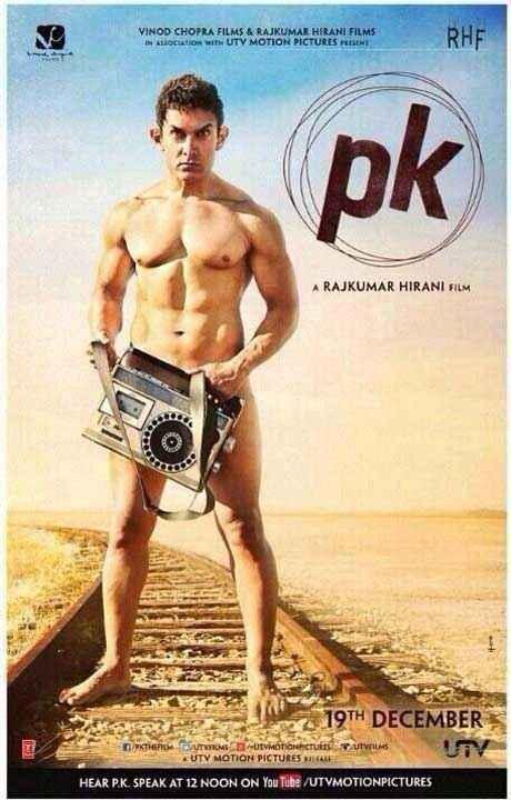 P K Movie