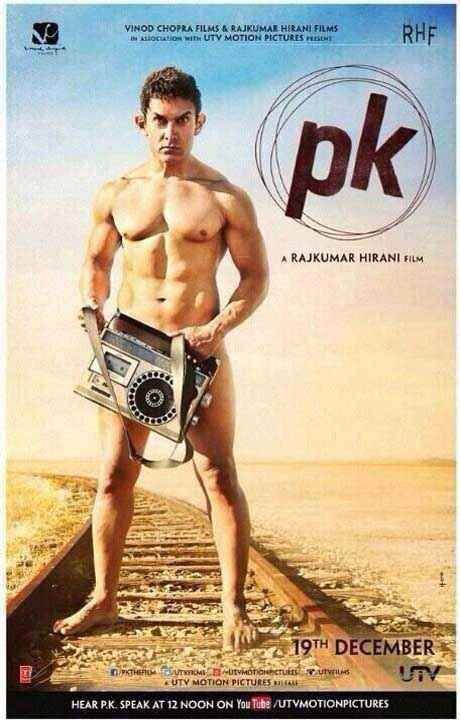 PK (PeeKay) Poster