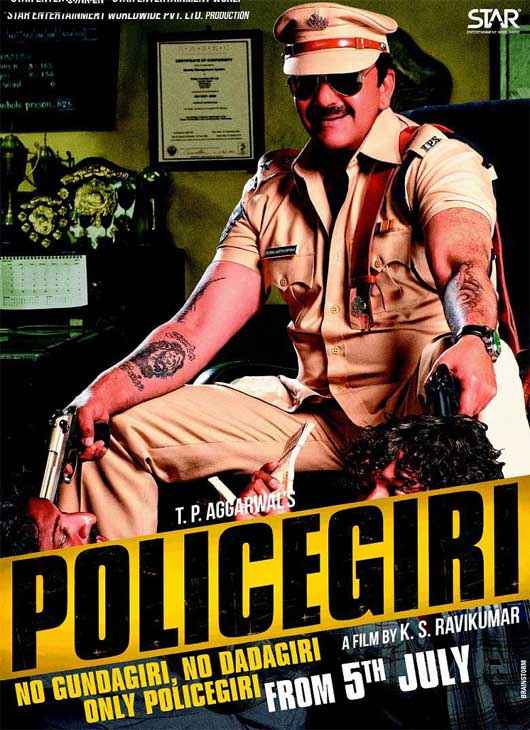 Policegiri First Look Poster
