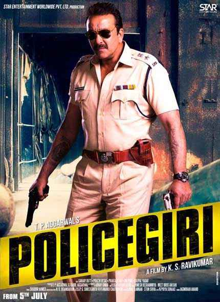 Policegiri Sanjay Dutta Poster
