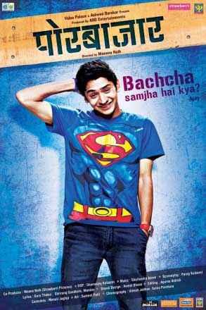 Por Bazaar Anurag Worlikar Poster