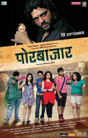 Por Bazaar First Look Poster
