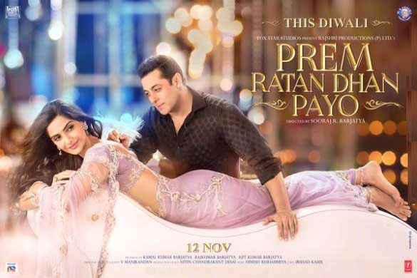 Prem Ratan Dhan Payo Image Poster