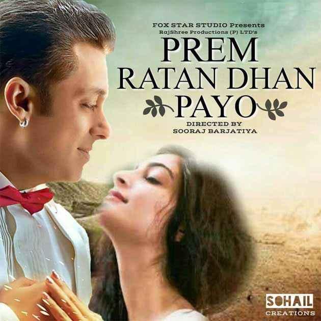 Prem Ratan Dhan Payo Salman Khan Sonam Kapoor Romantic Poster