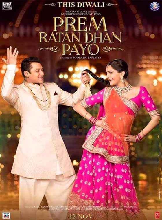 Prem Ratan Dhan Payo Salman Khan Sonam Kapoor Poster