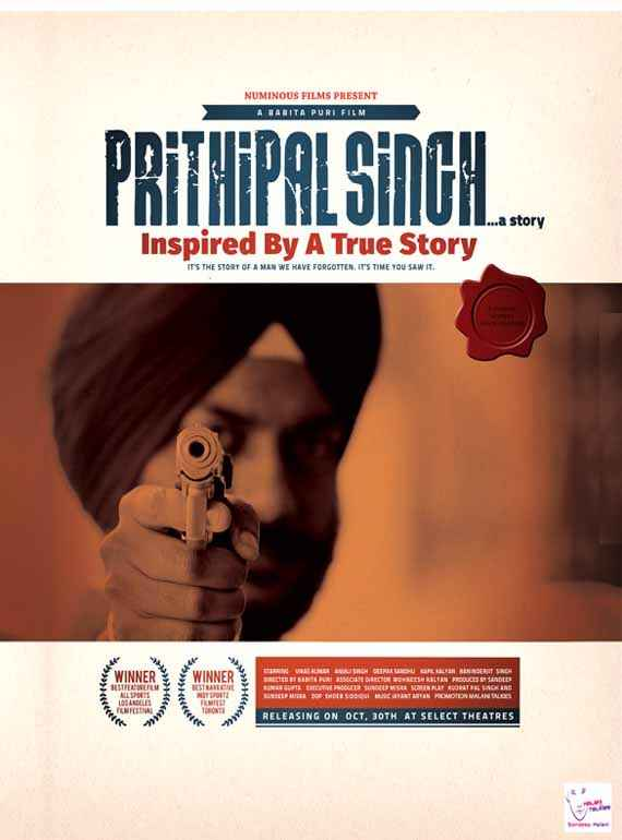 Prithipal Singh A Story First Look Poster