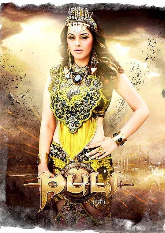 Puli Hansika Motwani Poster