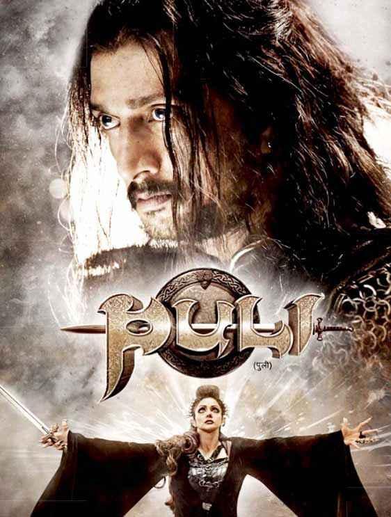 Puli Sudeep Poster