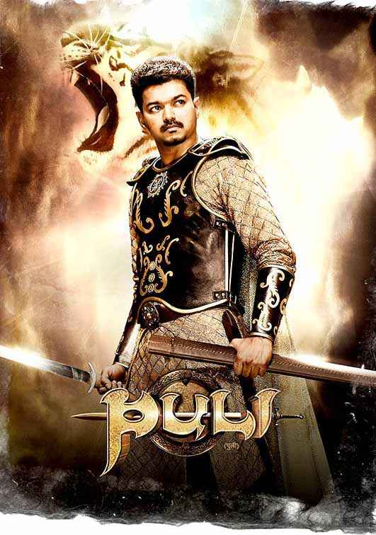 Puli Vijay Poster