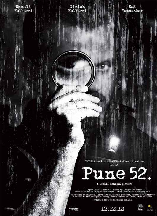 Pune 52  Poster
