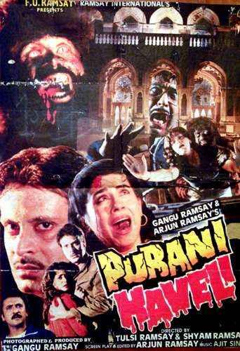 Purani Haveli  Poster