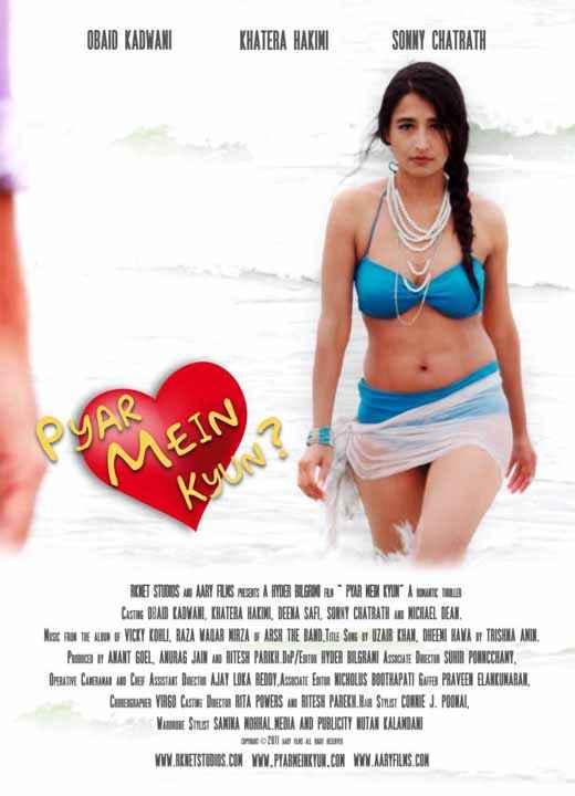 Pyar Mein Kyun New Poster