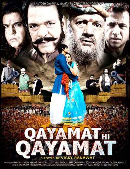 Qayamat Hi Qayamat 2012 Photos Poster