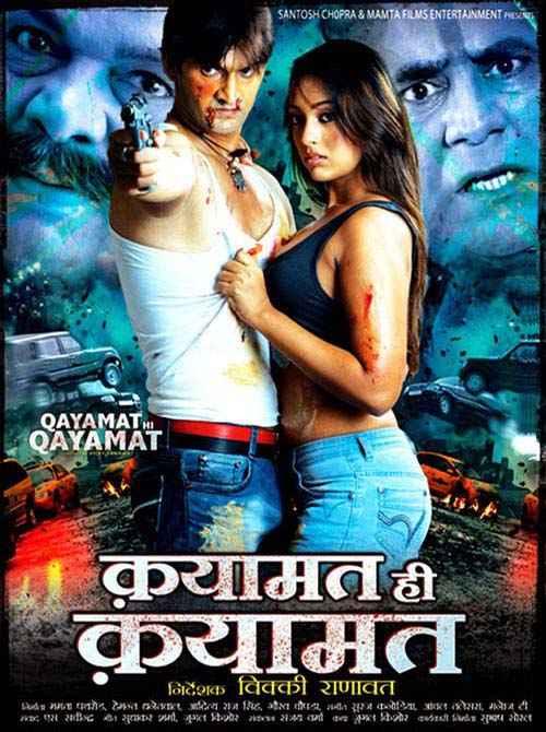 Qayamat Hi Qayamat 2012  Poster