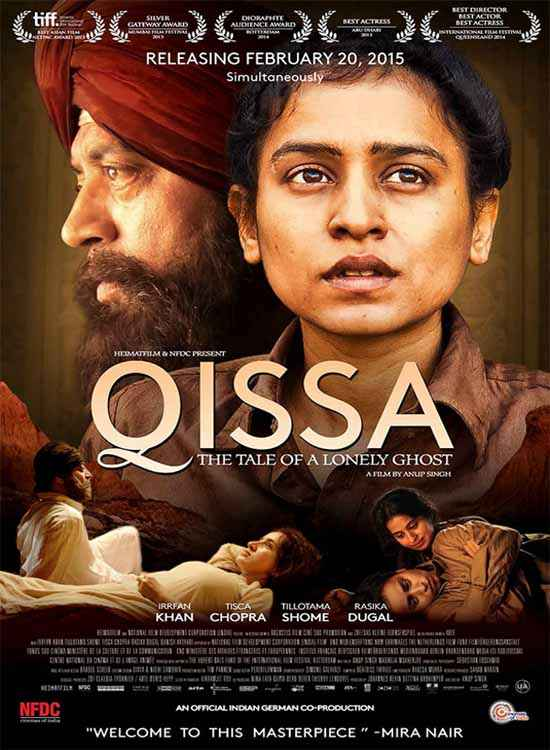 Qissa The Tale of a Lonely Ghost First Look Poster