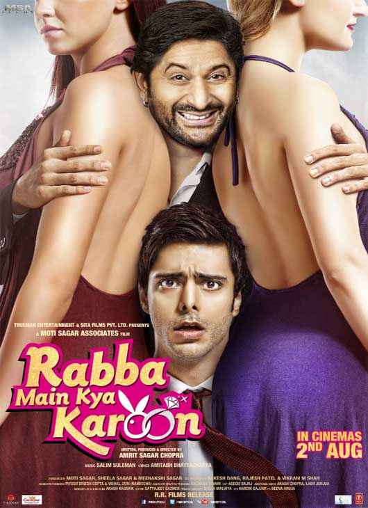 http://image.songsuno.com/movie-images/original/movie/rabba-main-kya-karoon/rabba-main-kya-karoon-poster.jpg