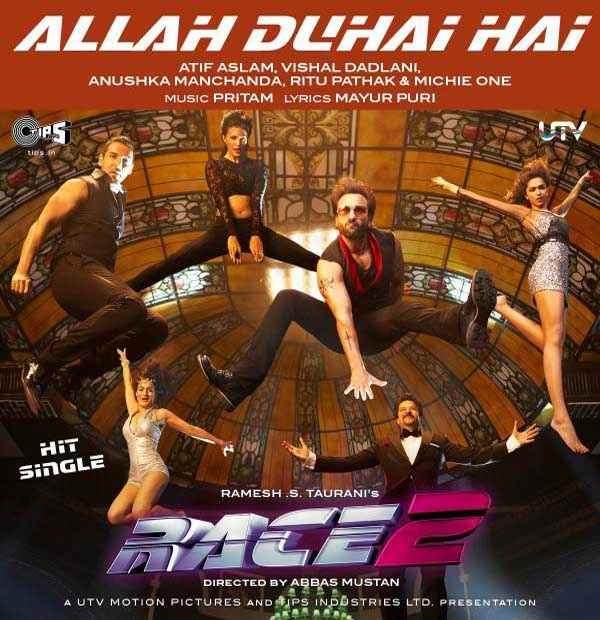 Race 2 Allah Duhai Hai Poster - 2896 | 2 out of 14 | SongSuno
