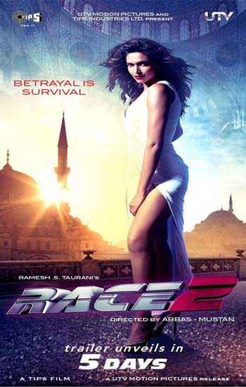 Race 2 Wallpaper Poster