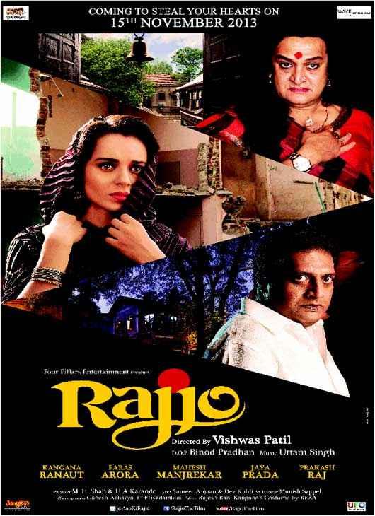 Rajjo Images Poster