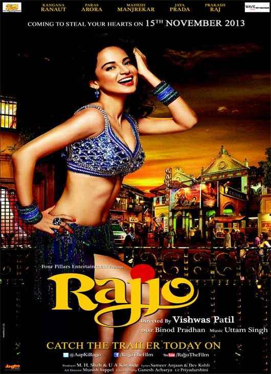 Rajjo  Poster