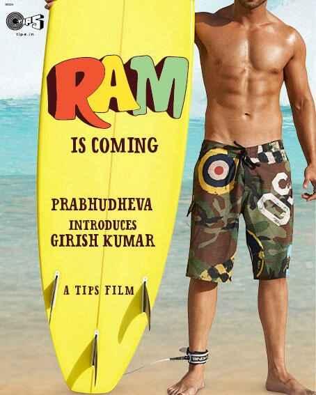 Ramaiya VastaVaiya Images Poster
