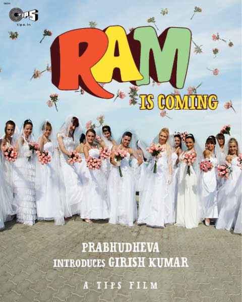 Ramaiya VastaVaiya Photos Poster