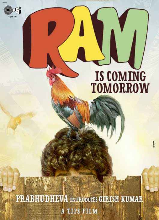 Ramaiya VastaVaiya Pictures Poster