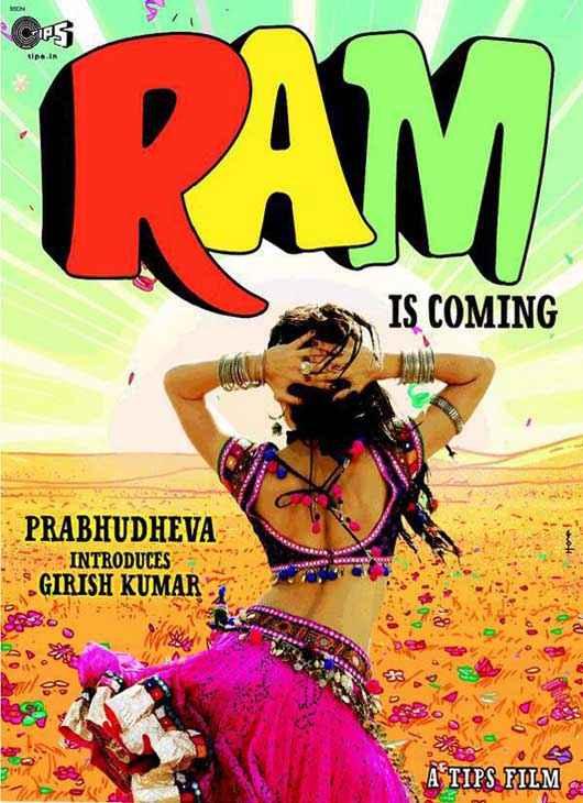 Ramaiya VastaVaiya Shruti Haasan Wallpaper Poster