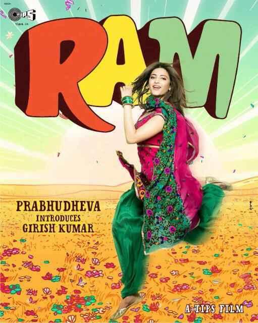 Ramaiya VastaVaiya Shruti Haasan Poster