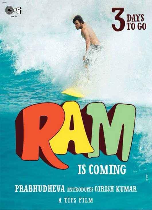Ramaiya VastaVaiya Wallpaper Poster