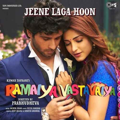 Ramaiya VastaVaiya Jeene Laga Hoon Song Stills